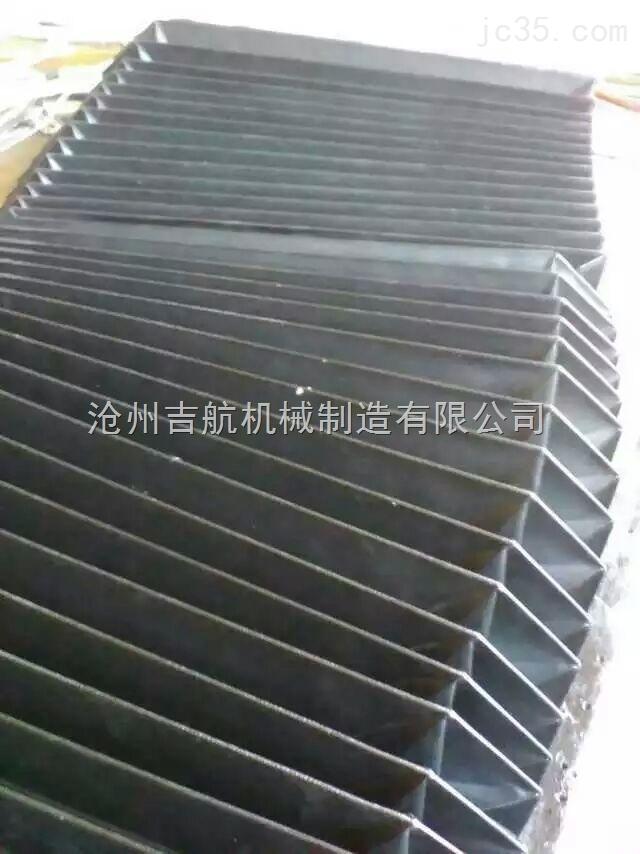 机床导轨防尘罩