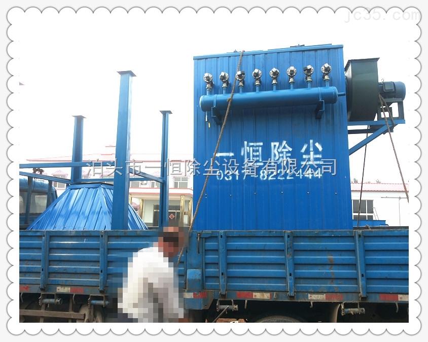 一恒供应生产DMC型脉冲布袋除尘器