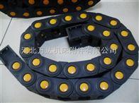 黄扣加固型抗氧化机械穿线塑料拖链