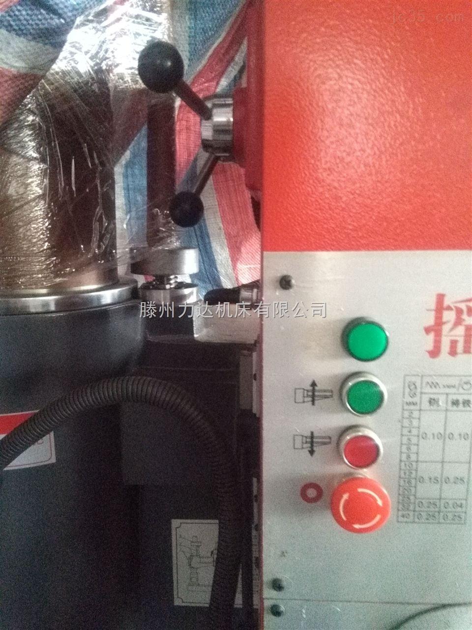 双立柱40摇臂钻Z3040x13双立柱低速加长主轴加强型定购火爆