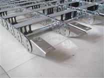 全封闭式消音型耐酸碱工程钢铝拖链