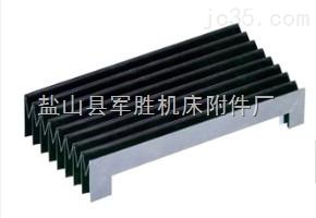 供应机床防火阻燃型风琴式防护罩
