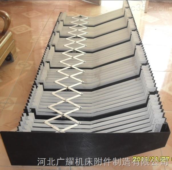 河北广耀机床防护罩