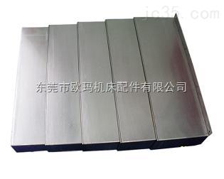 倾斜型钢板防护罩