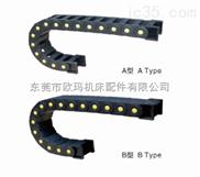 阻燃耐高温穿线塑料拖链