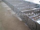 钢铝拖链,钢制拖链