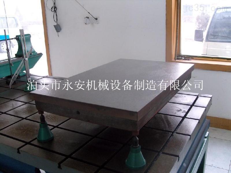 铸铁划线平台工作台自产自销厂家
