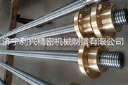 济宁利兴梯形丝杠加工定制,专业铸就品质