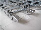 欧玛机床配件TL型桥式钢制拖链价格