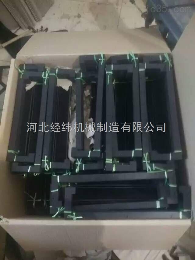 机床弹性皮腔制造 柔性风琴防护罩