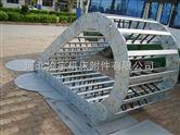 打孔式钢铝拖链机械用
