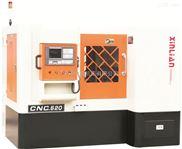 CNC.520-卧式钻攻数控车床