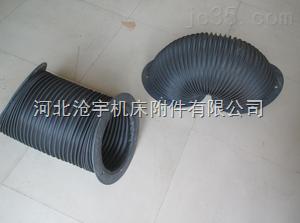 专业生产大小头锥形防尘活塞杆防护罩
