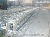 桥式机械穿线钢制拖链常用型号