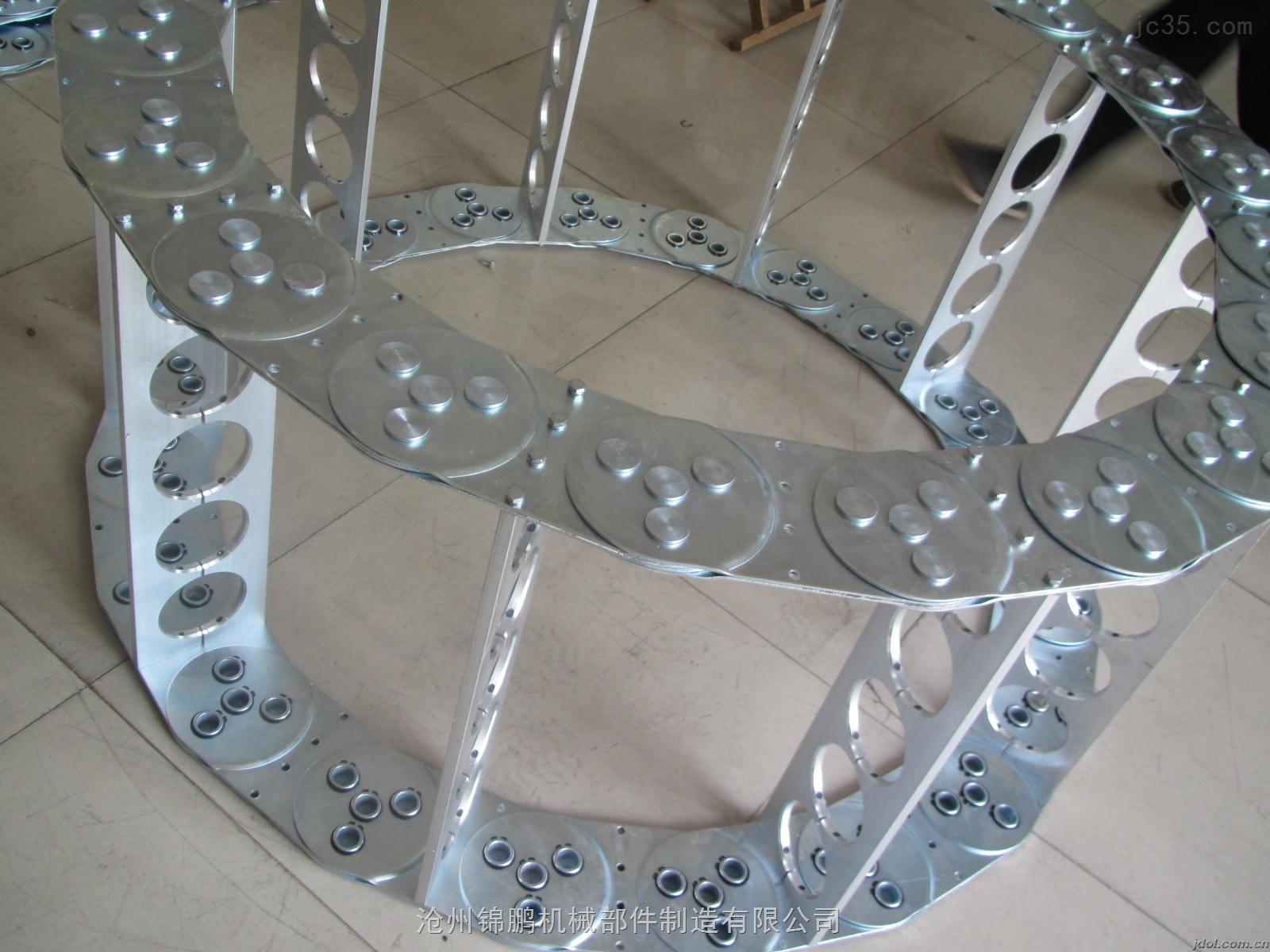 框架式钢制穿线拖链