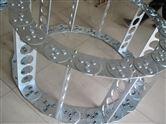 穿线钢制工程拖链