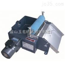 加热型磁性分离器