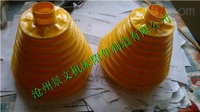 彩色橡胶布保护套  锥形保护套