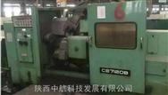 长城机床厂CE7120B仿形车床/专用车床
