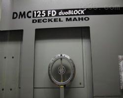DMC德吉马车铣复合中心铣削和车削的复合加工中心