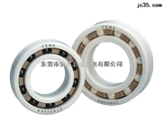 陶瓷轴承6906自动化设备安昂行货