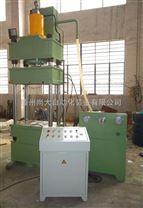 质小型液压机|高配置小型四柱液压机四柱油压机 厂家