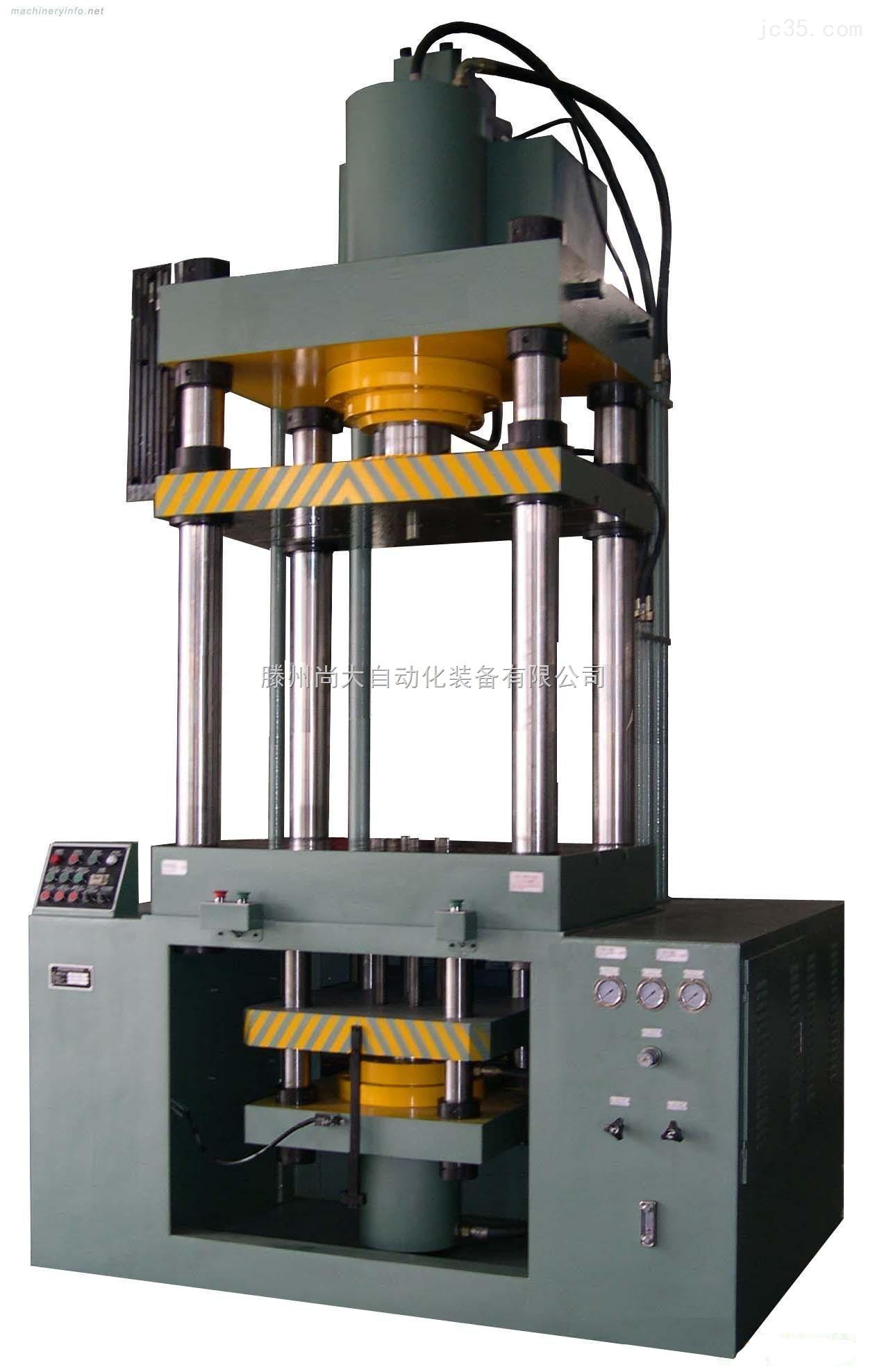 快速四柱油压机|四柱油压机厂家|四柱油压机批发