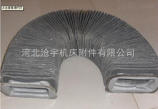山西高温保温复合硅胶通风软连接
