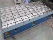 供应铸铁桥型平尺 1级铸铁平尺