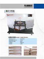 木工榫槽机 数控榫槽机 榫槽机