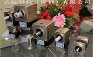 激光专用齿轮减速机