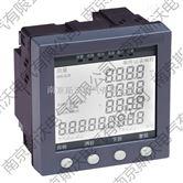 HS-V630H消防设备电源监控器