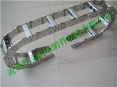 莆田打孔式钢铝拖链生产厂家