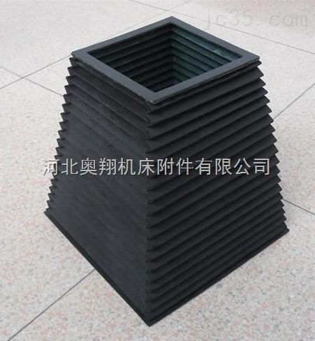 矩形风琴式皮老虎方形防护罩