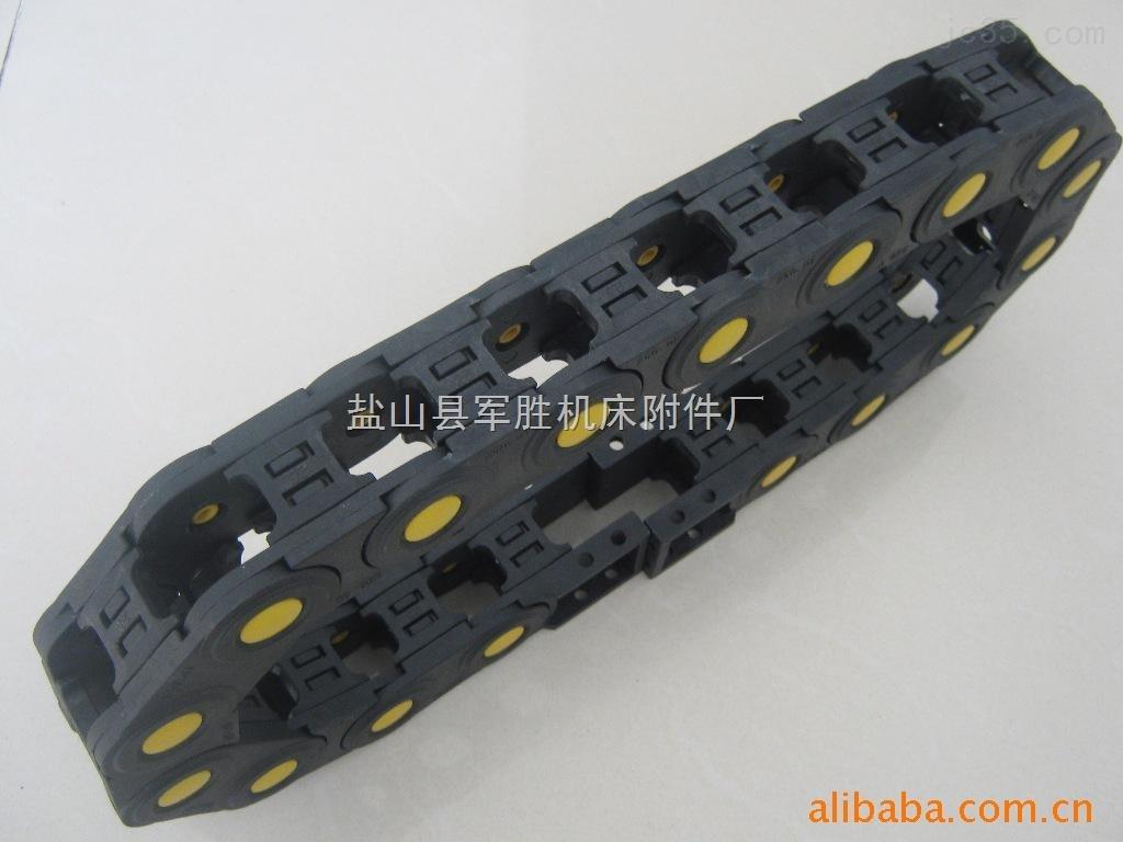 耐磨型桥式尼龙电缆穿线拖链