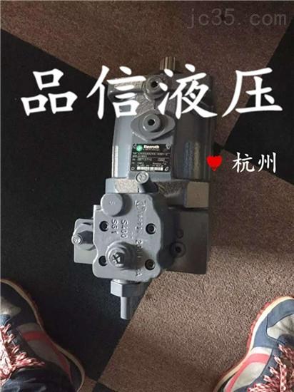 力士乐A7VO55混凝土泵车臂架泵