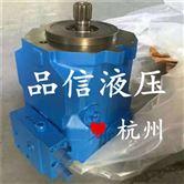 林德HPV55混凝土泵车臂架泵