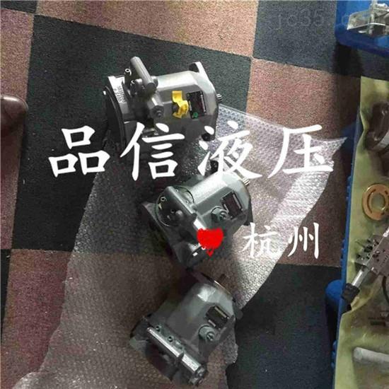 力士乐A10VO28混凝土泵车恒压泵