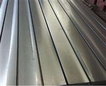 质铸铁平台/大型铸铁平板/T型槽铸铁平台异形定做欢迎来电