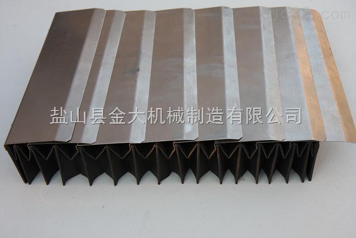 加工中心立柱盔甲防护罩