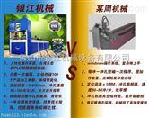 广东不锈钢基地30吨全自动液压冲孔机厂家
