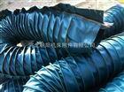 防尘耐酸碱粘扣式缝制伸缩防护罩