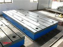 落地镗床工作台/实验室地平板/落地平板/高效便捷非标定制