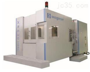 BRIDGEPORT XR630 HMC 高性能卧式加工中心