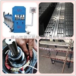 自带冷却系统不锈钢防盗网自动冲孔机