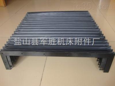 机械设备导轨防尘伸缩风琴防护罩