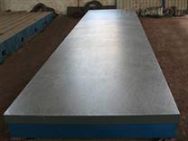 北京灰铁铸件/机床工作台/落地镗床平台/标准规格