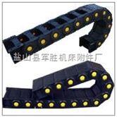 工程穿线保护电缆尼龙拖链制造厂