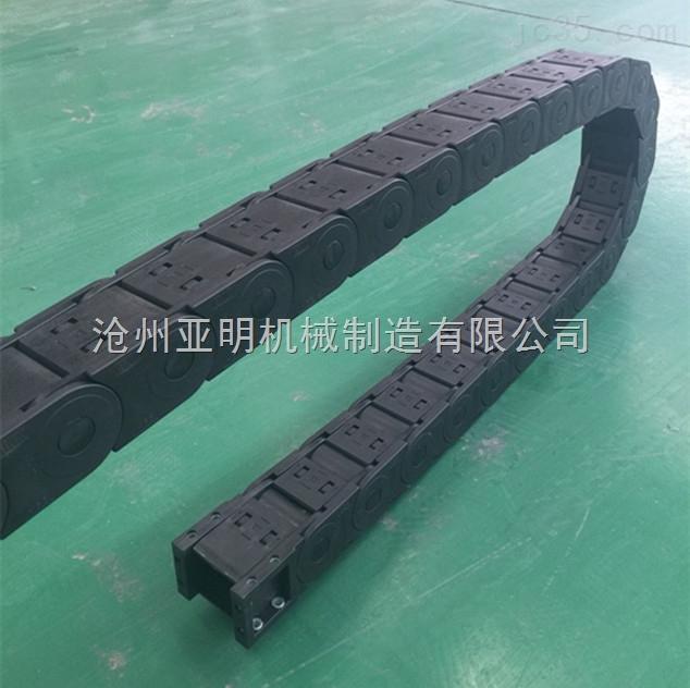耐酸耐碱穿线塑料拖链