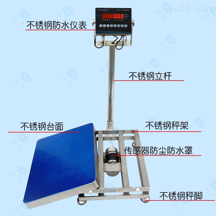 200公斤防爆型电子磅称低价 200公斤分度值10克朗科台秤称低价位